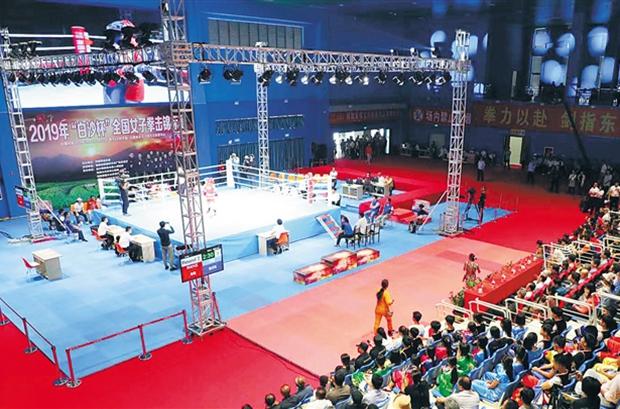 全国女子拳击锦标赛白沙落幕 赛事获主流媒体持续关注